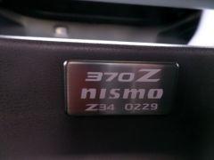 SAM 8352